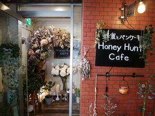 Honey Hunt Café
