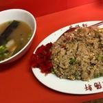 105180455 - スープ(150円)と焼飯大盛り(700円)