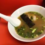 105180466 - スープ(150円)