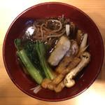 Kamakuramiyoshi -