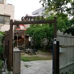 珈琲屋台ひばり屋 - 入口