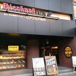 ビアブルグ 梅田 - 店入り口