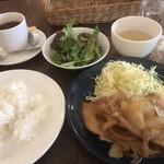 小さな街の食堂 cafe MISTY - ランチセット、ライスS