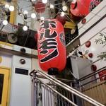 タレ自慢 骨付きカルビ専門店 テッパンマルキム - 2階へ