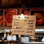 タレ自慢 骨付きカルビ専門店 テッパンマルキム - おすすめ