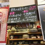 洋食 ふきのとう - 先月の人気ランキング by よっちゃんデータバンク