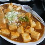 10519216 - 麻婆豆腐アップ