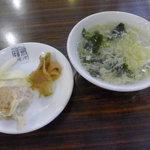 10519730 - ランチに付くスープ・焼売・漬物