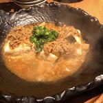 105193931 - お通しの麻婆豆腐