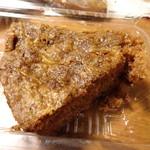 カフェ カッパー キャット - アップルスパイスケーキ