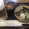 Oshouzuan - 料理写真: