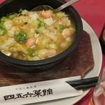 四五六菜館 - 孫海鮮炒飯