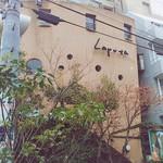 レストラン 山猫軒 -