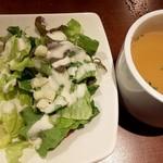 しらす専門店 SEALAS - ランチセットのサラダ&スープ