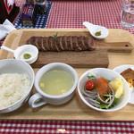 シカ肉レストラン あぷかの森 - タタキ1300円+セット300円+税