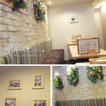 Green Cafe -