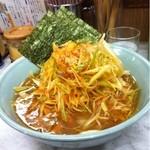 ラーメン屋 麺一 - 軟白髪ねぎ岳ラーメン