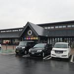 道の駅 米沢 -