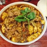 中華料理 八戒 - ◯◯スペシャル(裏)