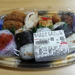 おべんとうのヒライ - 俵山おにぎり弁当です。(2019年4月)