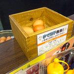 天下一品 - 広島天一名物、無料のゆでたまご。