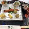 湯峡の響き 優彩 - 料理写真:
