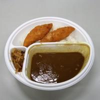 CoCo壱番屋-フィッシュフライカレー