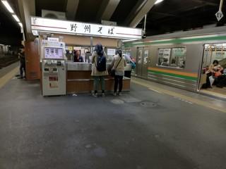 駅そば 野州そば 宇都宮4号店 - が・い・か・ん