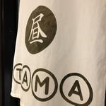 TAMA -
