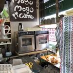 モグモグ カフェ -