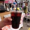 コーヒーポライト - ドリンク写真:アイス珈琲(550円)