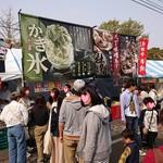105235382 - 各務原の桜祭で