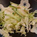 キッチン・オバサン - サラダ