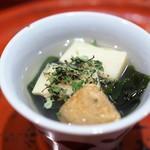 草喰 なかひがし - 煮物 若竹煮 筍 わかめ 蓮根餅 乾燥花山椒