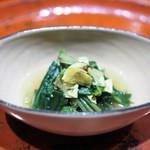 草喰 なかひがし - 止肴 干しわらび 青菜色々 鮭節出汁