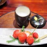 草喰 なかひがし - 甘味 甘酒 いちご
