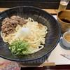 麺喰 - 料理写真:肉おろしぶっかけ(温)♡¥850