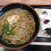 赤松パーキングエリア(下り線)モテナス - 料理写真: