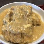 和のおもてなしと極うどん たくあん - 料理写真:玉かつ丼