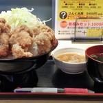 105250851 - 餃子定食の唐揚げとご飯