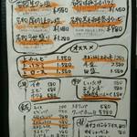 東京ホルモン 3世 -