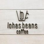 lohasbeans coffee - 外観写真: