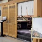 個室割烹 寿司北大路 - 入り口