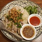 BIA HOI CHOP - ベトナム風鶏の炊き込みご飯(780円)大盛(プラス100円)