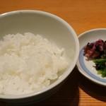 京都豆八 -
