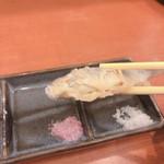 銀座 天ぷら 阿部 -