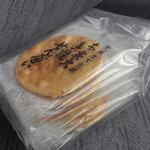 本炭火手焼きせんべい 川村商店 - 手焼せんべい 6枚入り(\450)