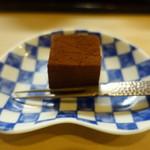 花翆 - 葛チョコレート