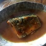 でかんしょ - 「サバの味噌煮」たぶん250円也。