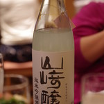 天ぷらと日本酒 明日源 - 発泡酒でカンパイ